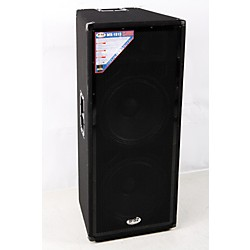 "B-52 MX-1515 Dual 15"" 2-Way 600W Speaker (USED005023 MX-1515)"