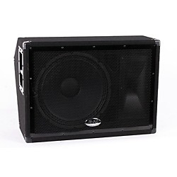 B-52 MX-MN15 15 Inch Two Way Stage Monitor 300 Watts (USED005044 MX-MN15)