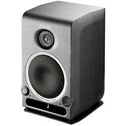 FOCAL CMS 40 Studio Monitor (EA) (USED004000 FOPRO-CMS40)