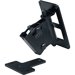 Genelec 8000-402B Adjustable Wall Mount for 8000 Series Studio Monitors (8000-402B)