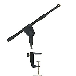 Heil Sound SB-2 Small Microphone Boom Arm (SB2)