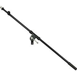 Musician's Gear Telescoping Boom Arm (MSB-203T BK-MG)