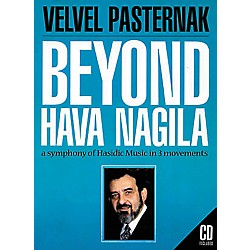 Tara Publications Beyond Hava Nagila Songbook (330521)