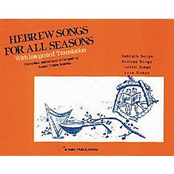 Tara Publications Hebrew Songs For All Seasons Book (330633)