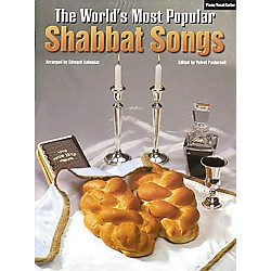 Tara Publications World's Most Popular Shabbat Songs Piano, Vocal, Guitar Songbook (330727)
