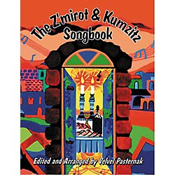 Tara Publications Zmirot And Kumzitz (Songbook) (330693)