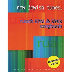 Transcontinental Music New Jewish Tunes Ruach 5761 & 5763 Songbook (191469)