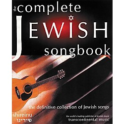 Transcontinental Music The Complete Jewish Songbook (191042)