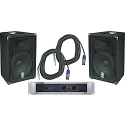 Yamaha BR12 / P2500S Speaker & Amp Package (KIT - 584984)