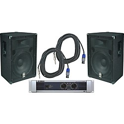 Yamaha BR15 / P2500S Speaker & Amp Package (KIT - 584985)