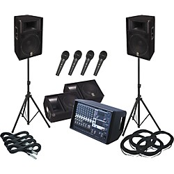 Yamaha EMX512SC / S115V PA Package with Monitors (KIT772881)