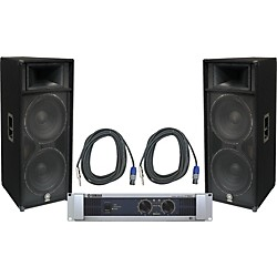 Yamaha S215V/ P7000S Speaker & Amp Package (KIT - 584981)
