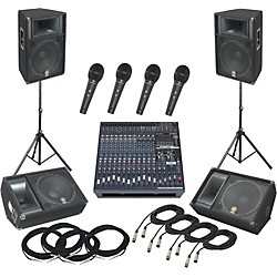 Yamaha Yamaha EMX5016CF / S115V PA Package with Monitors (KIT772888)