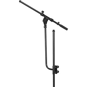 On-Stage-Stands-MSA-8020-Boom-Microphone-Stand-Standard