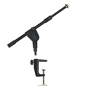 Heil-Sound-SB-2-Small-Microphone-Boom-Arm-Standard