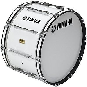 Yamaha-26x14-8200-Field-Corp-Series-Bass-Drums-White-26x14