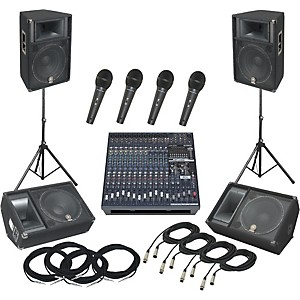 Yamaha-Yamaha-EMX5016CF---S115V-PA-Package-with-Monitors-Standard