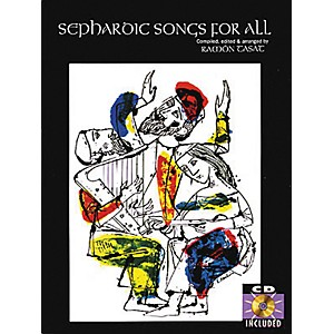 Tara-Publications-Sephardic-Songs-for-All-Book-Standard