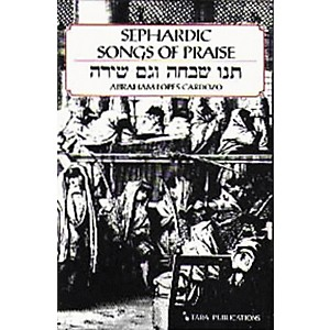 Tara-Publications-Sephardic-Songs-Of-Praise-Book-Standard