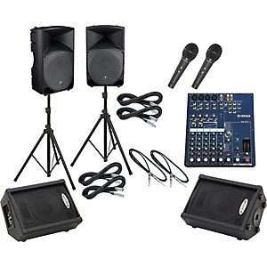 Yamaha-MG82CX---Thump-TH-15A-Mains---Monitors-Package-Standard